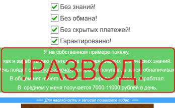 Заработать 10000 в интернете без обмана лига ставок букмекерская контора официальный сайт мобильная версия