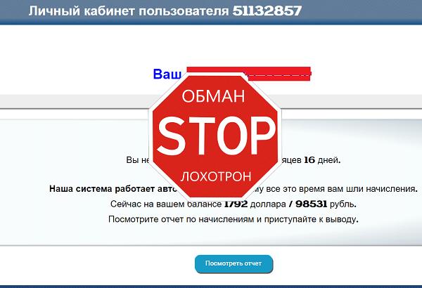 рубль вам личный кабинет расчет процентов задолженности по ст 395 гк рф онлайн