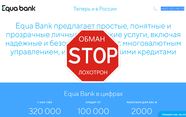 Совкомбанк кредит требования