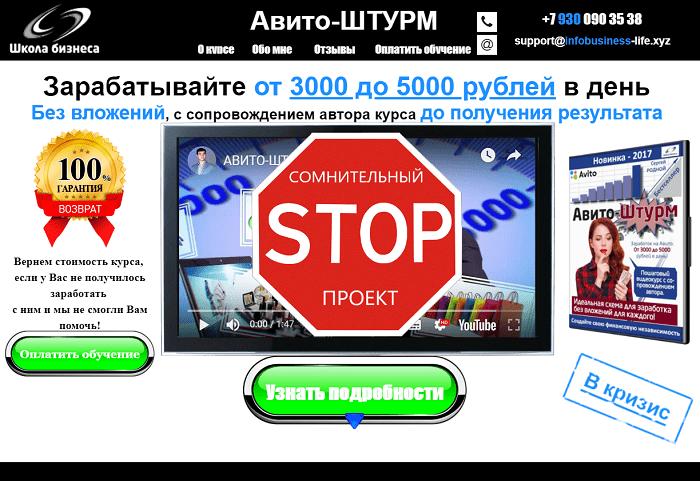заработок в интернете до 5000 рублей