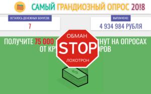 rvusov займы как отписаться