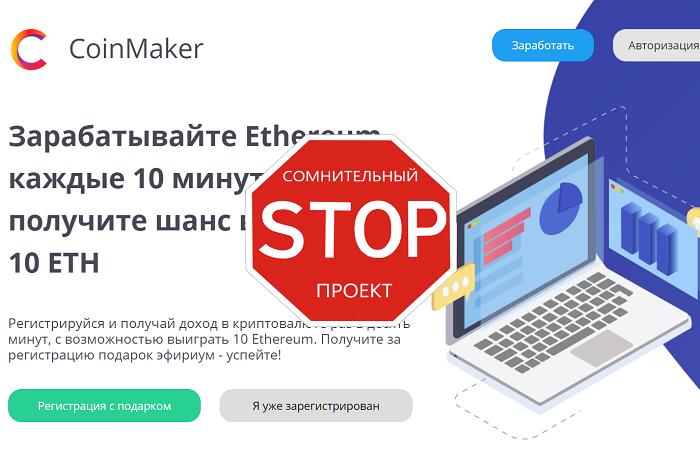 Принцип как заработать не в интернете заработать деньги в интернете на кликах украина