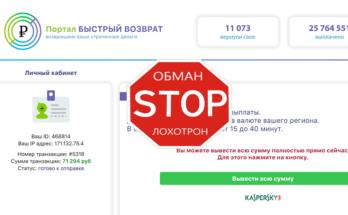 деньги онлайн 24 отзывы как узнать сумму кредита в мтс банке