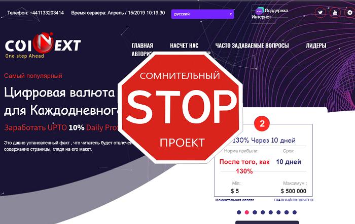 Инвестиционная компания форекс мт4 форекс брокер