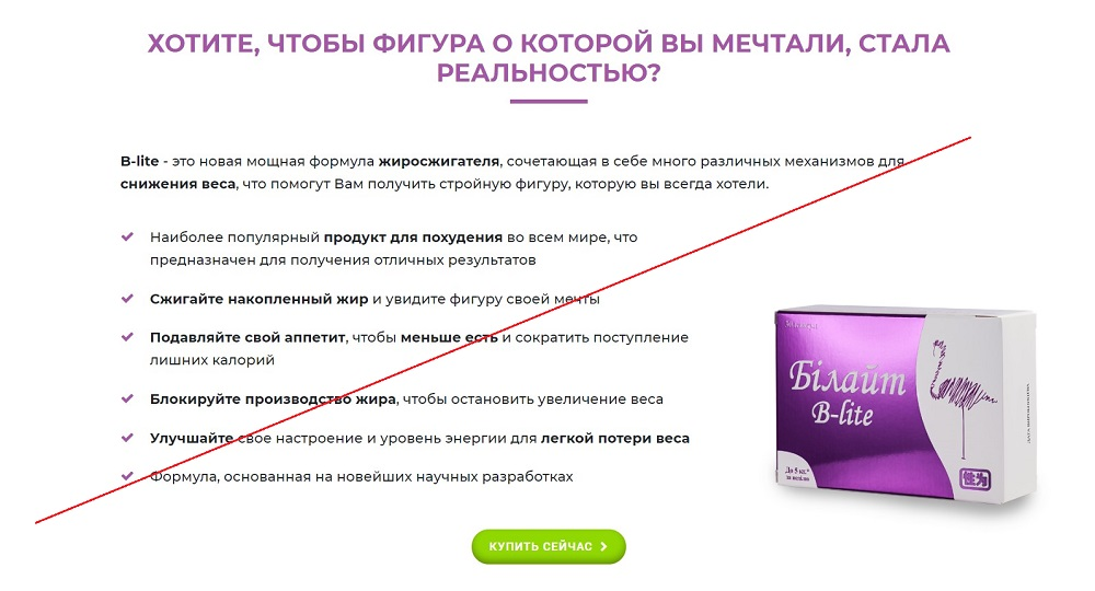 Slimgen для похудения реальные отзывы