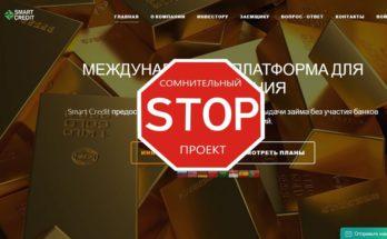 Кредит 7 отзывы украина
