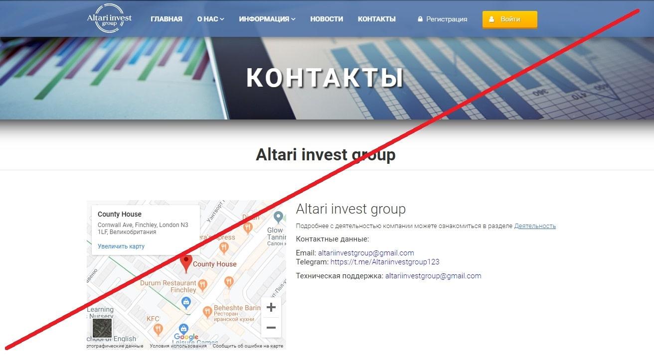 Altari-invest-group