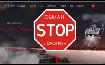 F1 Start Invest Ltd - Обзор