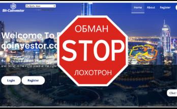 Bit coinvestor - Обзор