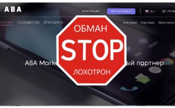 ABA Marketing - Обзор