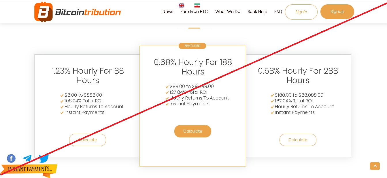Bitcointribution - Мошенники