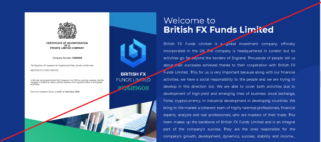 British Fx Funds - Лохотрон