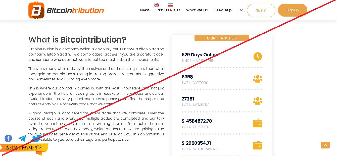 Bitcointribution - Лохотрон