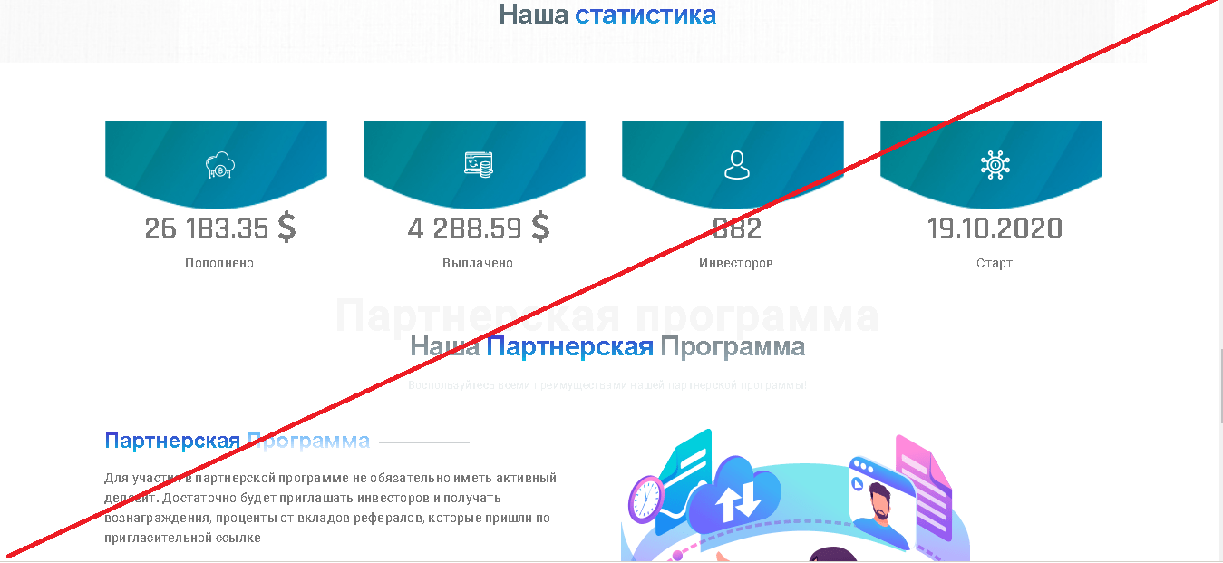 Bitflows - Обзор