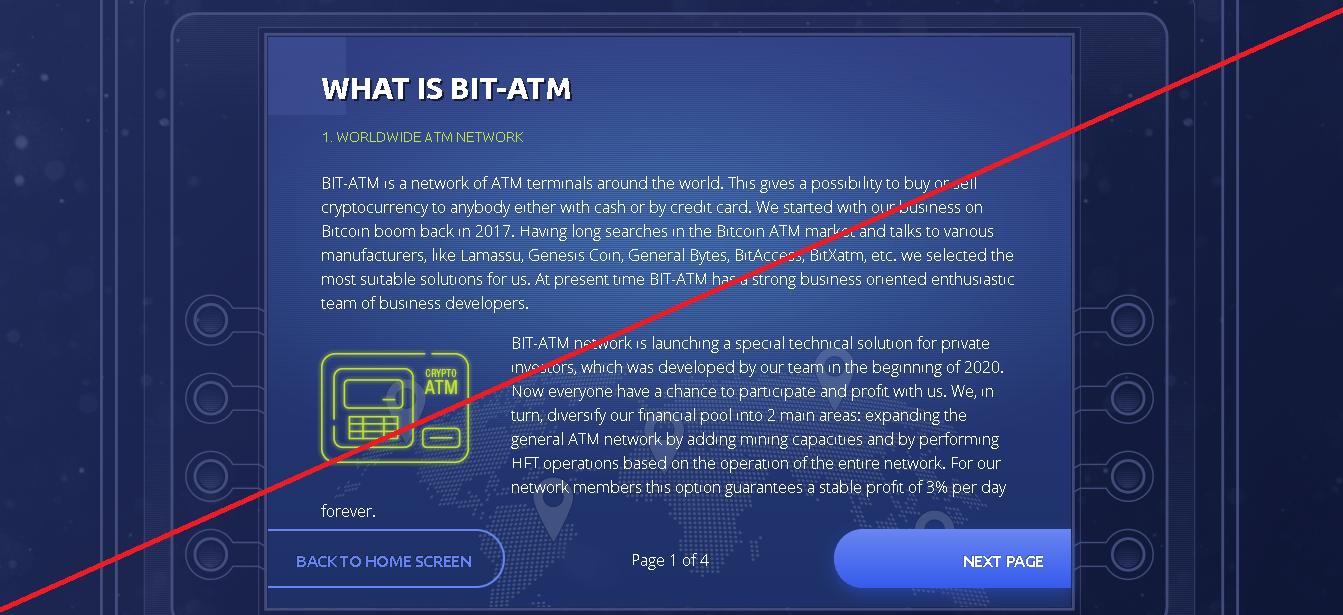 Bit Atm - Отзывы