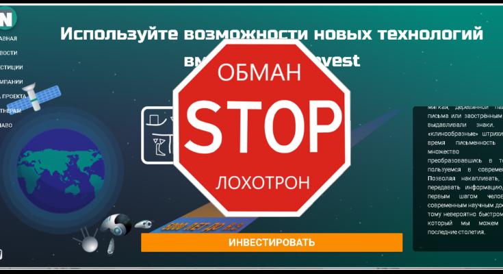 NTCInvest - Обзор