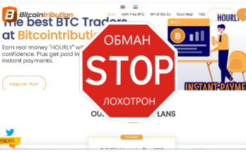 Bitcointribution - Обзор