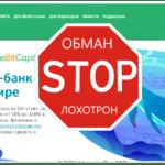 WhaleBitCapital - Обзор