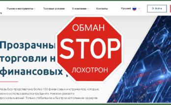 ASO Partners - Обзор
