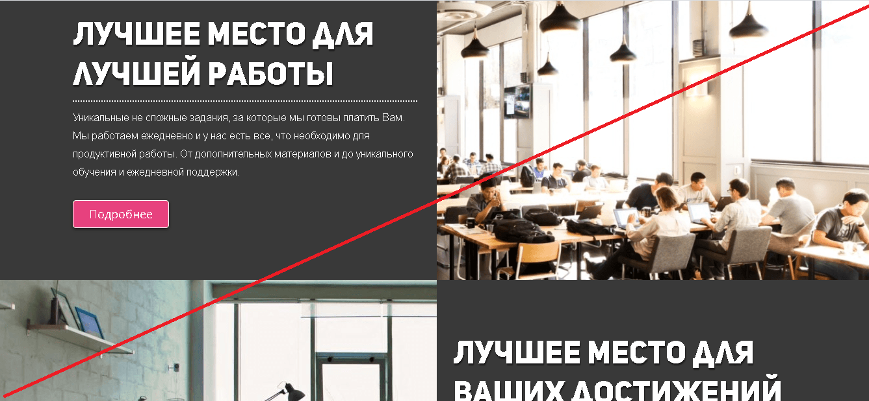 Ltd Inet Business - Мошенники