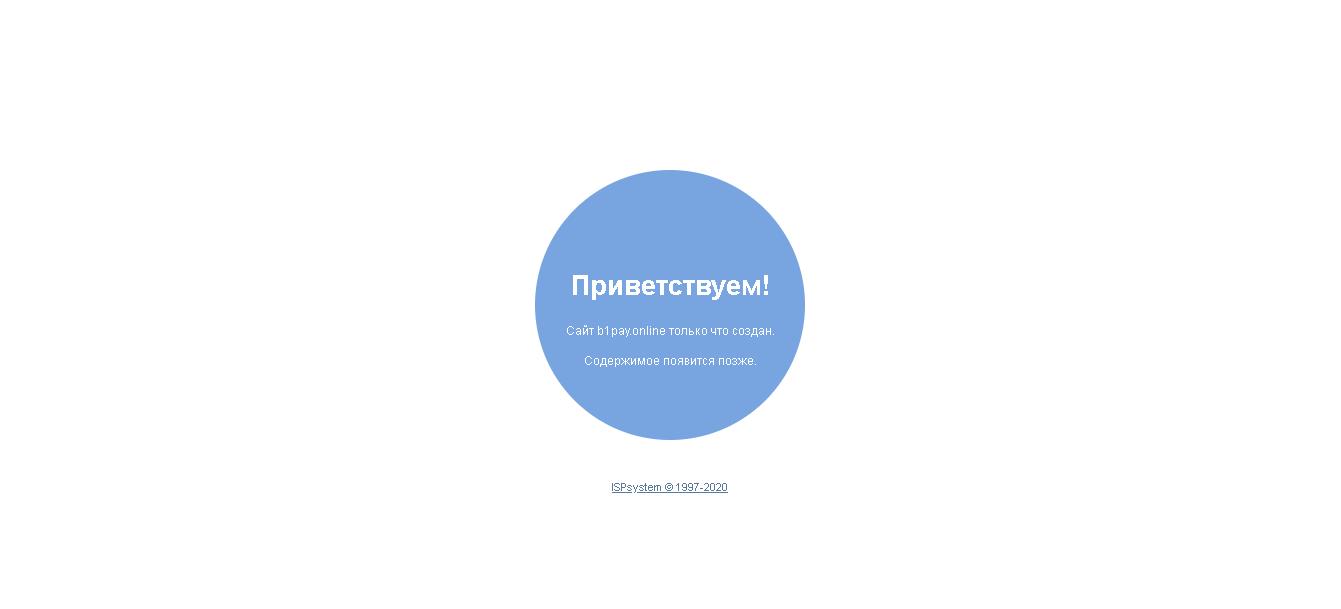 ПАО ЦК КОНСАЛТ - Мошенники