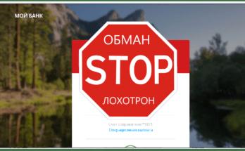 ООО ВРБ - Лохотрон