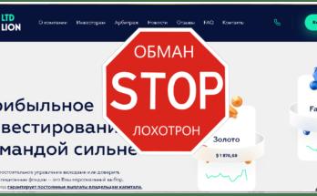 Ltd Lion - Обзор