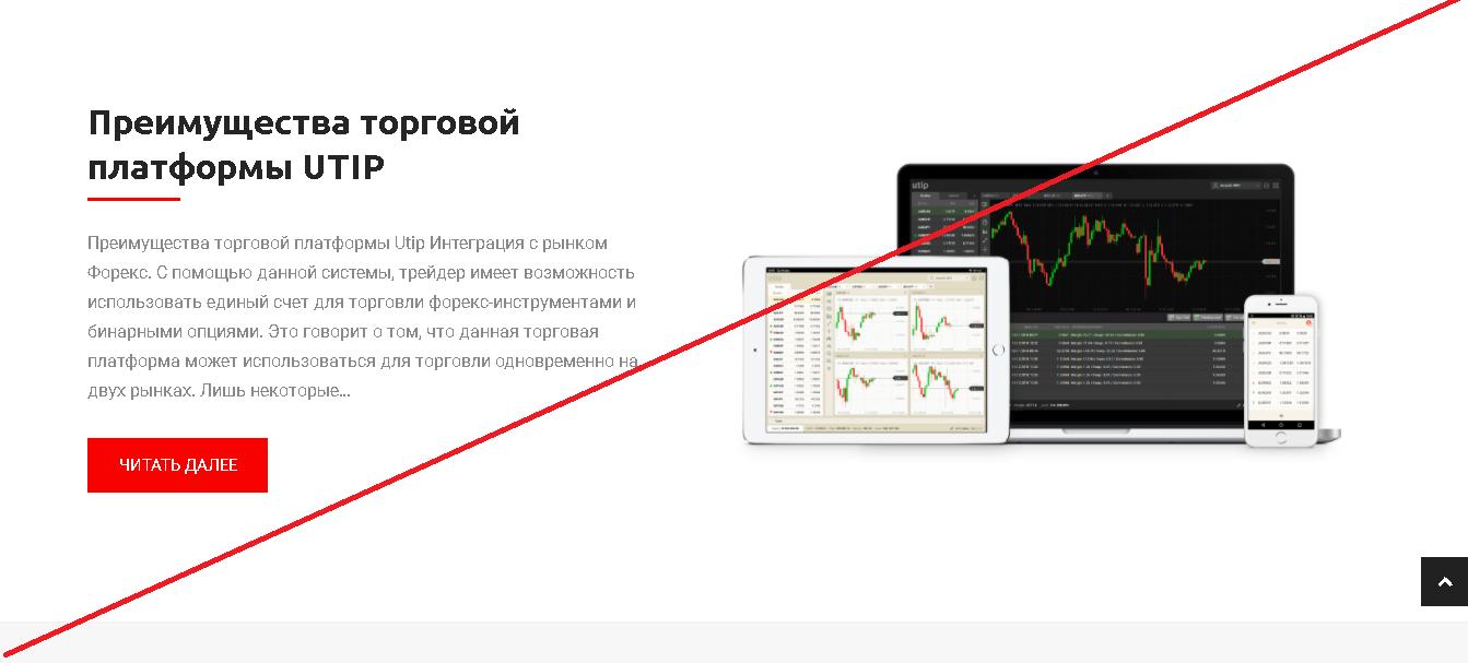 Invest Partership Group - Отзывы