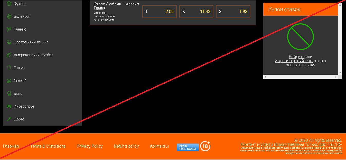 888 Bet - Лохотрон