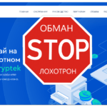 Cryptek - Обзор
