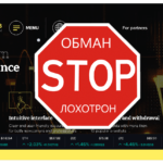 Crypto ARB - Лохотрон
