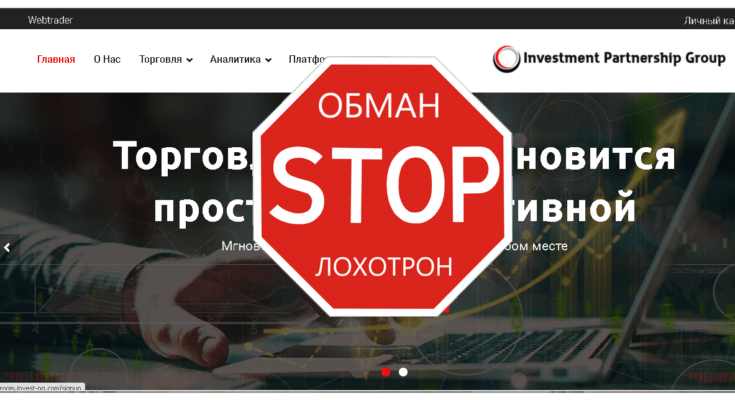 Invest Partership Group - Обзор