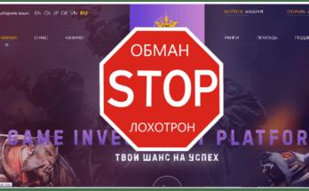 Cyber Casino Sport - Обзор