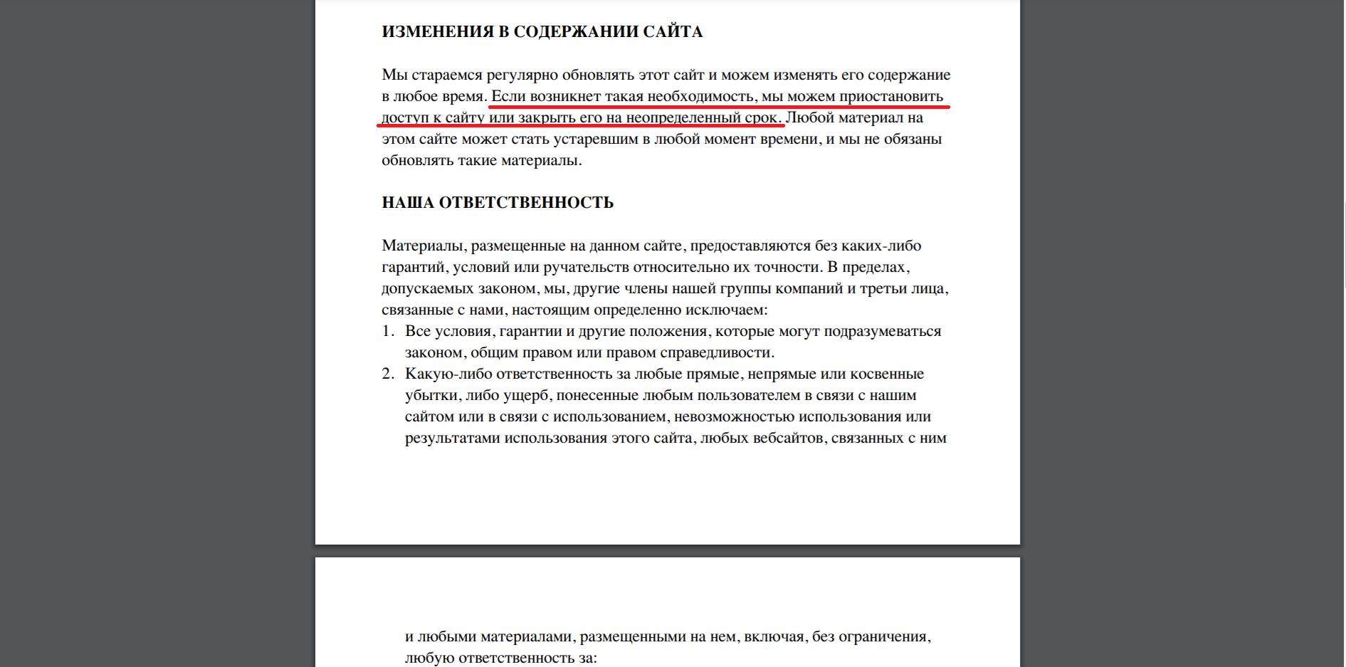Cryptounit - Мошенники