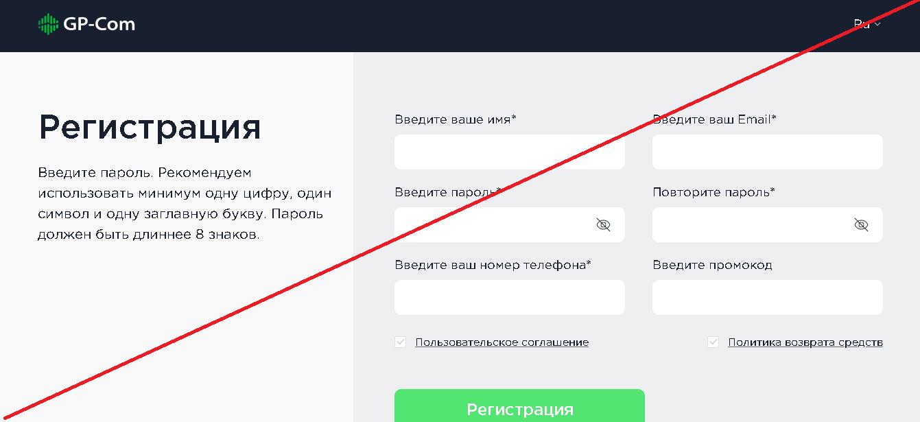 Gp com - Мошенники