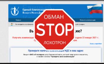 ЕКЦ ВНДС - Обзор