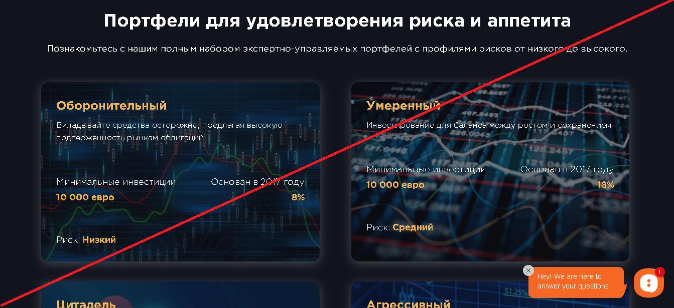 GoldFxBank - Лохотрон