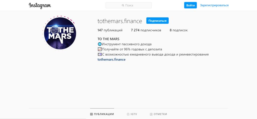 Tothemars.finance отзывы