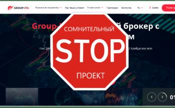 Group ITA - Обзор