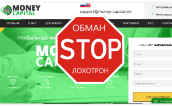 Money Capital - Обзор