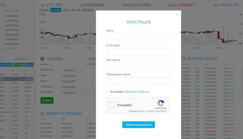 YoBit.net платит или нет