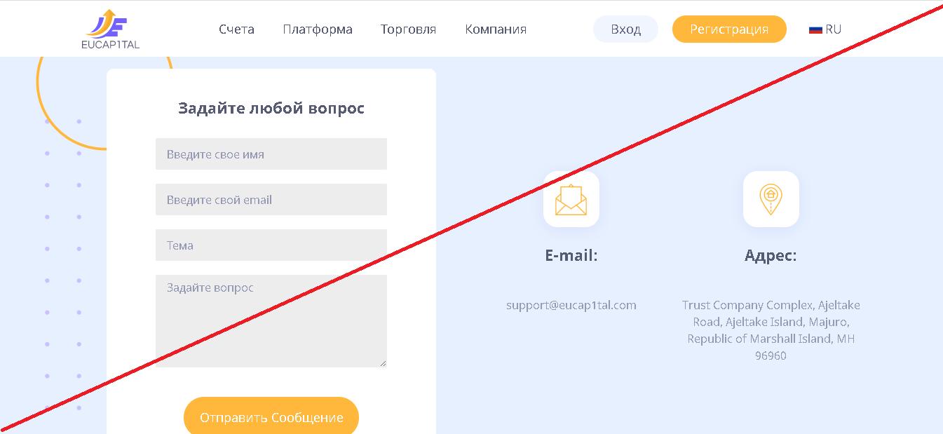 Eucap1tal - Отзывы