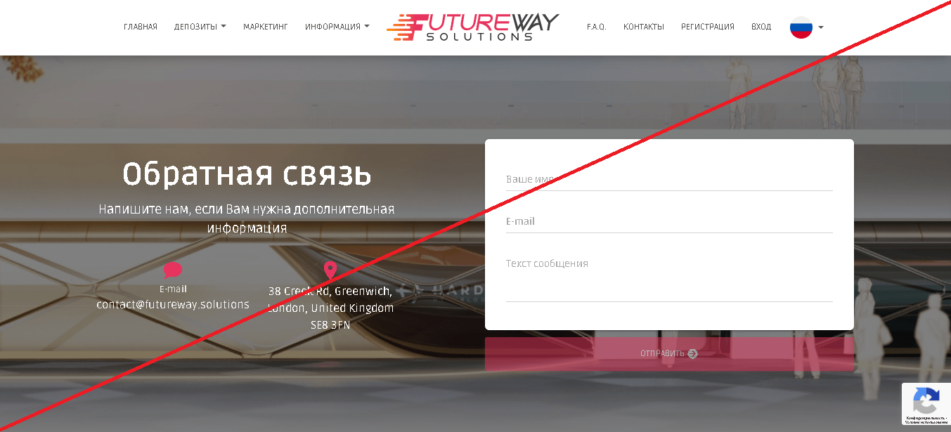 FutureWay Solutions - Отзывы