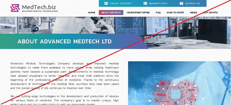 MedTech - Отзвывы