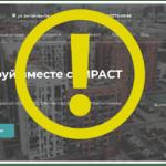 Impact Capital - Обзор