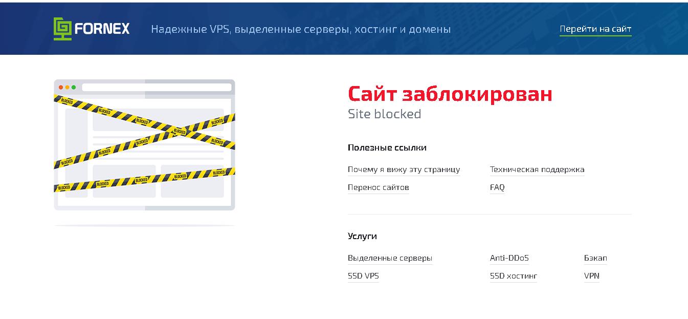 Смартфон - Лохотрон