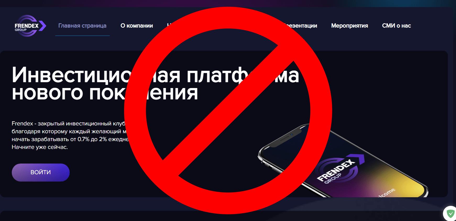 Закрытый клуб интернет гостиница в москве клубы