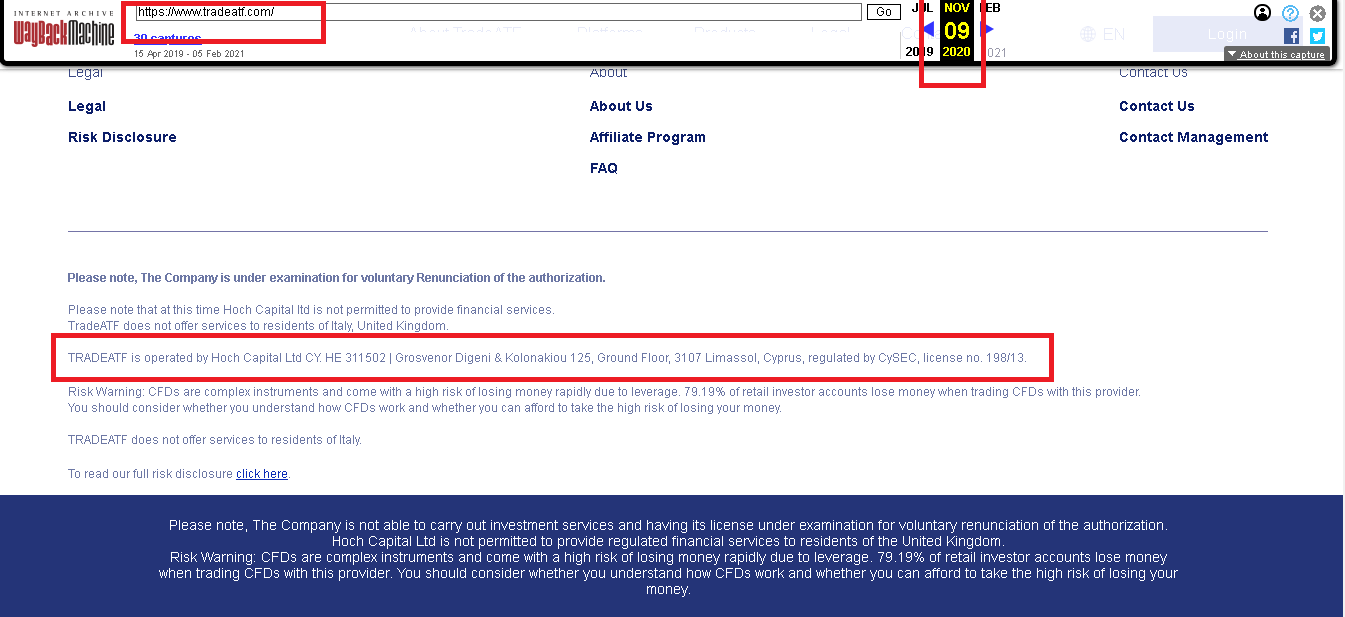 TradeATF - Мошенники