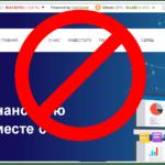 Smart Trading Company - Обзор