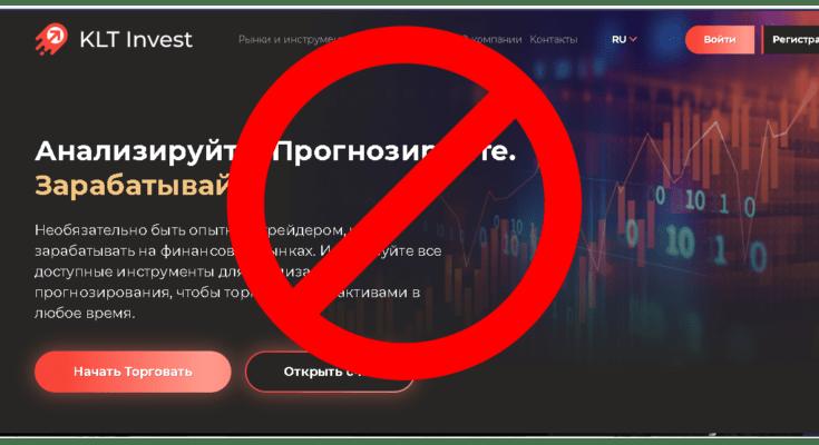 KLT Invest - Обзор
